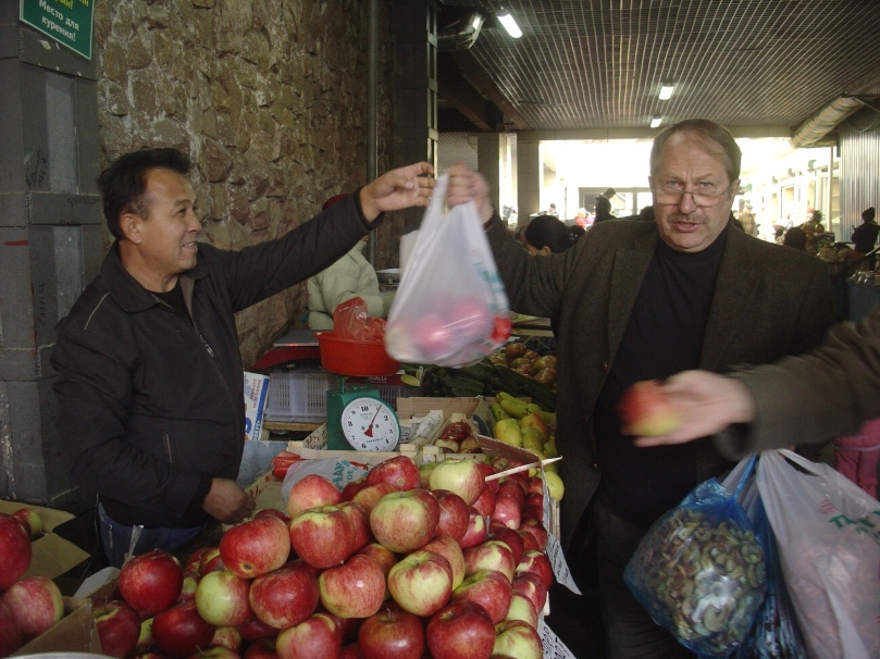 Almaty Apples