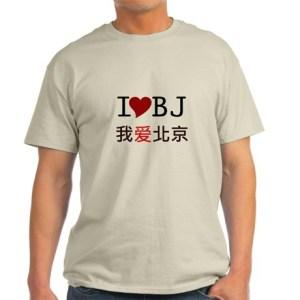 i_heart_beijing_tshirt