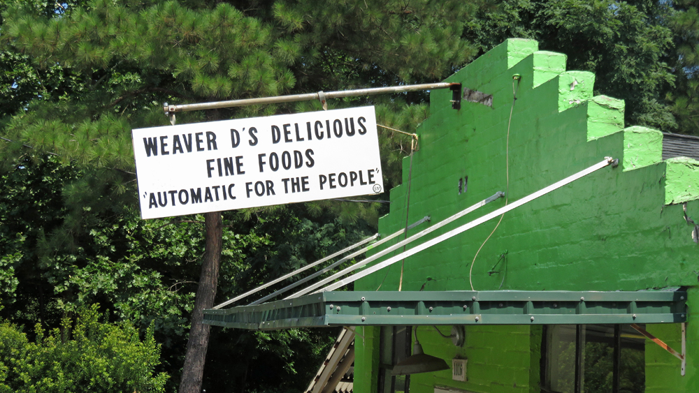 Automatic For The People Turns 25 And You Can Still Visit